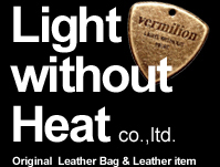 Light Without Heat co.,ltd. | vermilion